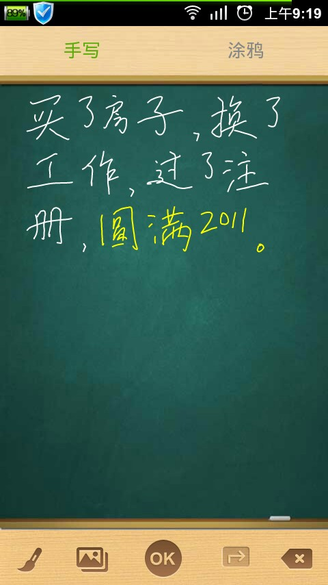 憧憬2012